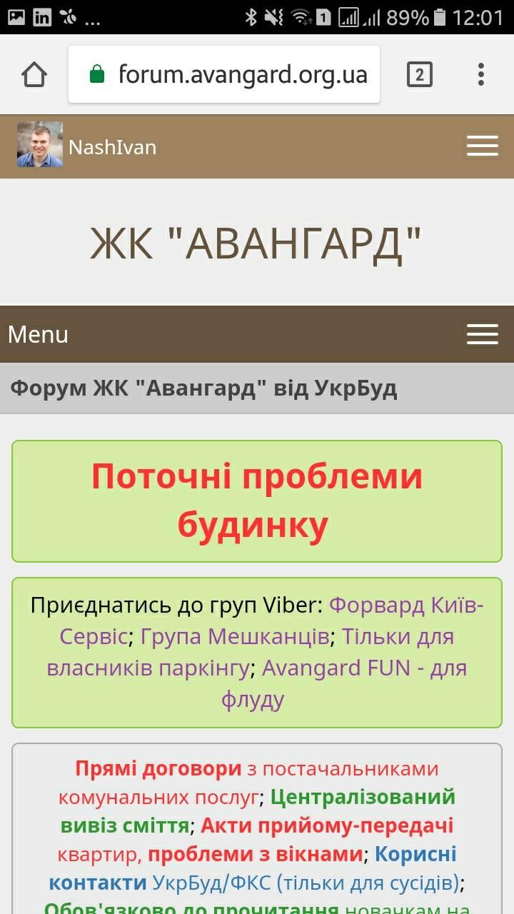 [Зображення: attachment.php?aid=210]